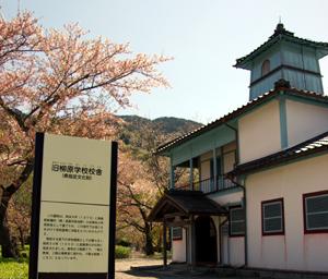 旧柳原学校