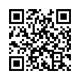 スマートフォン用サイトQRコード