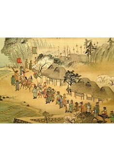 特別陳列「世界記憶遺産『朝鮮通信使に関する記録』登録記念展」